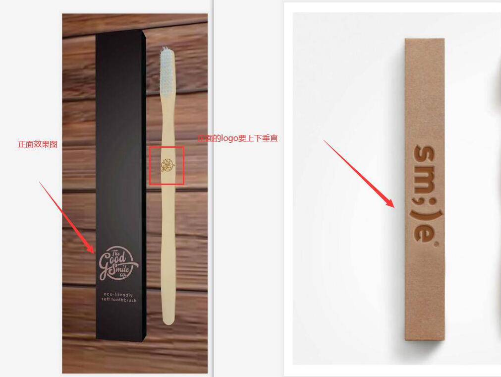 bamboo toothbrush mock up
